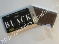 Black Chocolate Puzzle